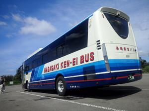 E551back