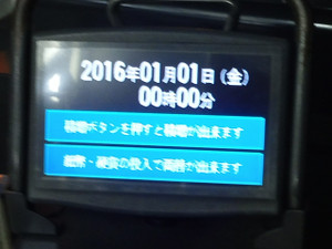160101_000001755737