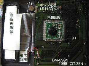 Dm690n_3
