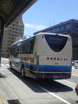 E657r