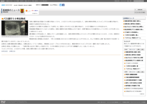 Fireshot_capture_3_nhk_http___www3n
