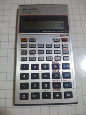 El506p