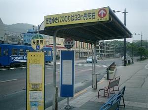 Jmc2005_0000526
