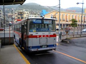 Jmc2005_0000691