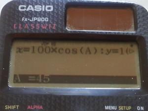 Ca3k6933704186